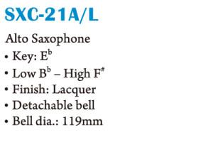 SXC-21AL-W
